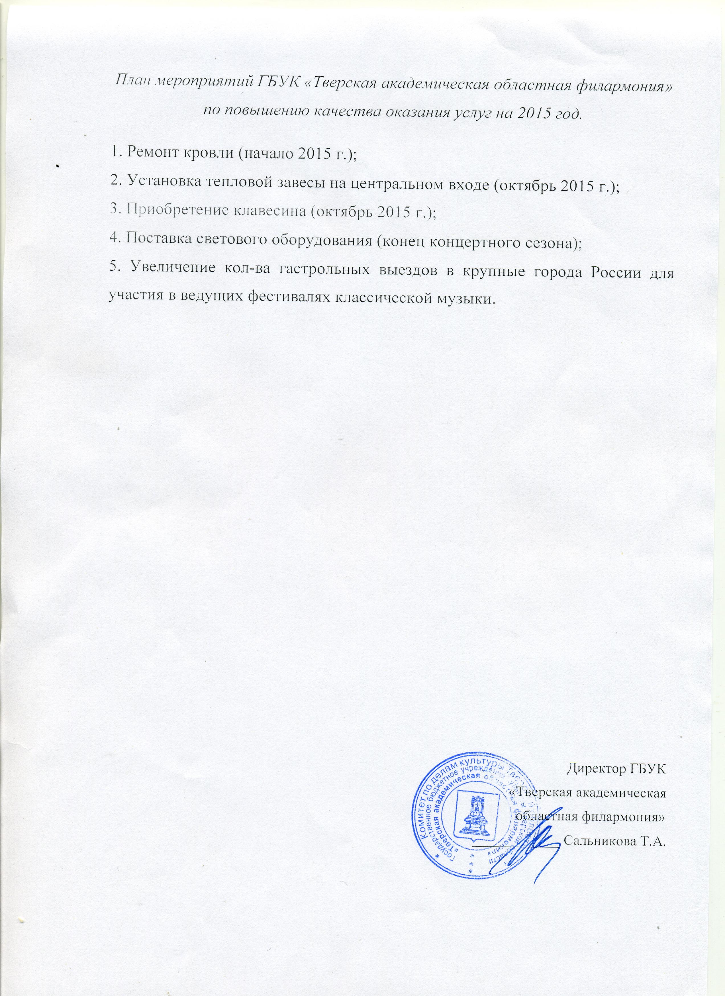 Минфин россии:: документы:: приказ минфина россии от 21 июля.